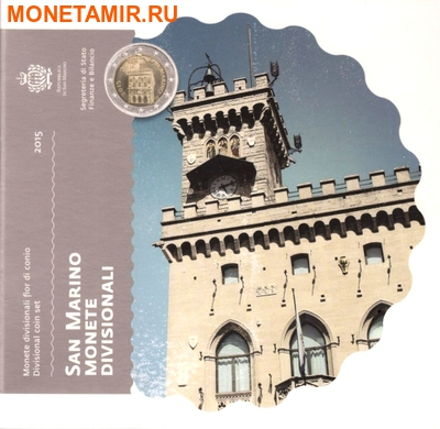 Сан-Марино 3,88 евро 2015. Годовой набор монет евро.(Буклет).Арт.60 (фото)