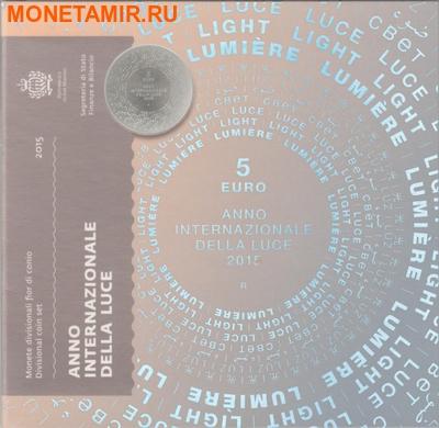 Сан-Марино 13,88 евро 2015.Годовой набор евро.Всемирный год света.(Буклет. 9 монет).Арт.000100050850/60 (фото)