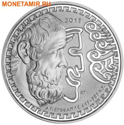 Греция 10 евро 2015.Аристофан – Греческая культура и цивилизация. (фото)