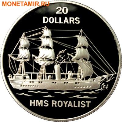 Тувалу 20 долларов 1993.Корабль Роялист (HMS ROYALIST).Арт.000119839906/60 (фото)