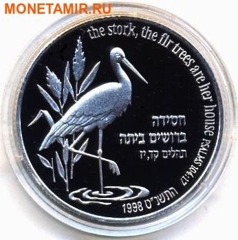 Израиль 2 новых шекеля 1998.Аист.Арт.000123040375/60 (фото)