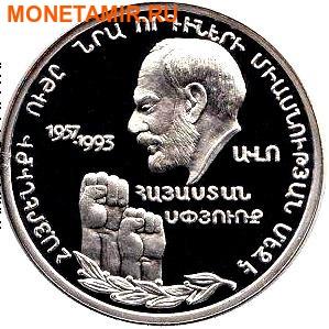 Нагорный Карабах 25000 драм 1998.Монте Мелконян.Арт.60 (фото)