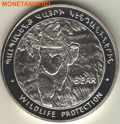 Нагорный Карабах 1000 драм 2004.Медведь.Арт.60 (фото)
