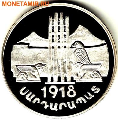 Нагорный Карабах 1000 драм 2004.Сардарапатское сражение.Арт.60 (фото)
