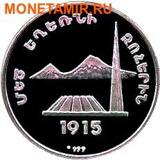 Нагорный Карабах 1000 драм 2004.Геноцид армян.Арт.60 (фото)