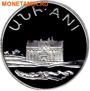 Нагорный Карабах 1000 драм 2004.Ани.Арт.60 (фото)