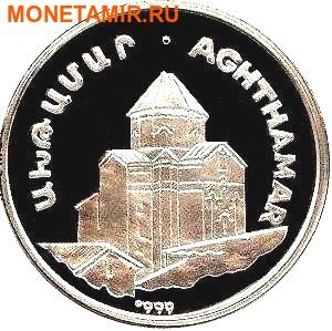 Нагорный Карабах 1000 драм 2003.Ахтамар - церковь Святого креста.Арт.60 (фото)