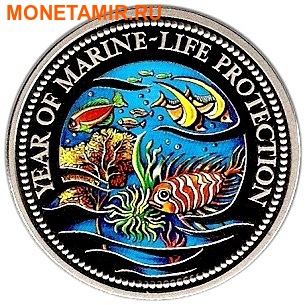 Палау 1 доллар 1992.Морская фауна рыбы – Защита морской жизни.Арт.000040047746/60 (фото)