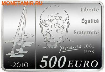 Франция 500 евро 2010.Пабло Пикассо серия Великие художники.Арт.005494933852/60 (фото)