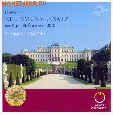 Австрия 3,88 евро 2010.Официальный годовой набор евро.Арт.60 (фото)