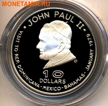 Доминика 10 долларов 1979.Иоанн Павел II.Арт.000192618032/60 (фото)
