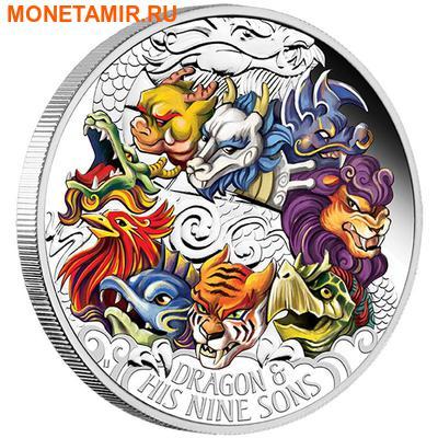 Тувалу 5 долларов 2015.Дракон и девять сыновей.Арт.60 (фото)