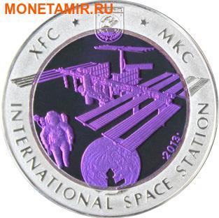 Казахстан 500 тенге 2013.Космос – Международная космическая станция МКС.Арт.000290045108/60 (фото)