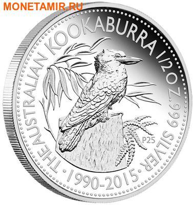Австралия 1 доллар 2015.Кукабарра.Арт.000393050266/60