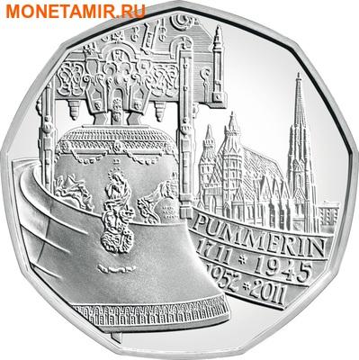 Австрия 5 евро 2011.Колокол - Пуммерин.Арт.000167143876/60 (фото)