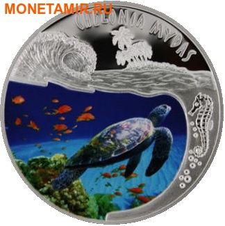 Руанда 500 франков 2010.Черепаха - Chelonia mydas.Арт.60 (фото)