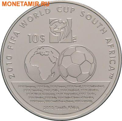 Острова Кука 10 долларов 2009.Футбол ФИФА Южная Африка 2010.Арт.000274851092/60 (фото)