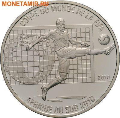 Конго Демократическая Республика 10 франков 2010.Футбол ФИФА Южная Африка 2010.Арт.000274851090/60