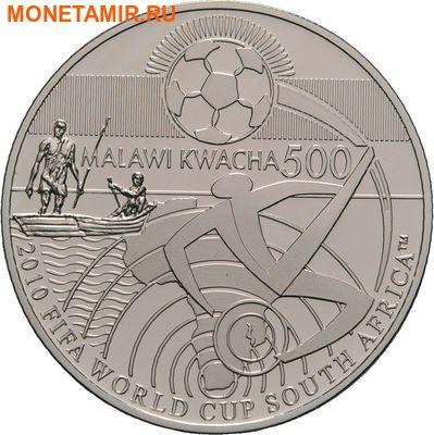 Малави 500 квач 2010.Футбол ФИФА Южная Африка 2010.Арт.000274851086/60 (фото)