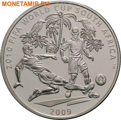 Самоа 10 долларов 2009.Футбол ФИФА Южная Африка 2010.Арт.000274851084/60