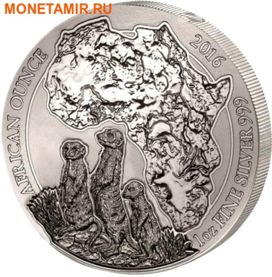Руанда 50 франков 2016.Сурикаты – Карта Африки.Арт.60 (фото)