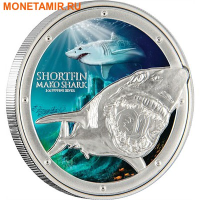 Ниуэ 2 доллара 2016.Акула Мако – Хищники океана.Арт.60