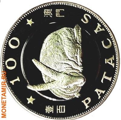 Макао 100 патак 1987.Год Кролика – Лунный календарь.Арт.000118912589/60 (фото)