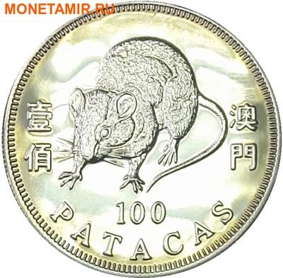 Макао 100 патак 1996.Год Крысы – Лунный календарь.Арт.000090017875/60 (фото)
