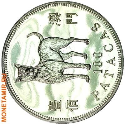 Макао 100 патак 1994.Год Собаки – Лунный календарь.Арт.000102213254/60 (фото)