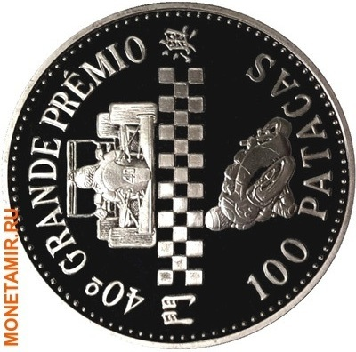 Макао 100 патак 1993.40-й Гран-при Макао (автомобиль мотоцикл).Арт.000199232624 /60 (фото)