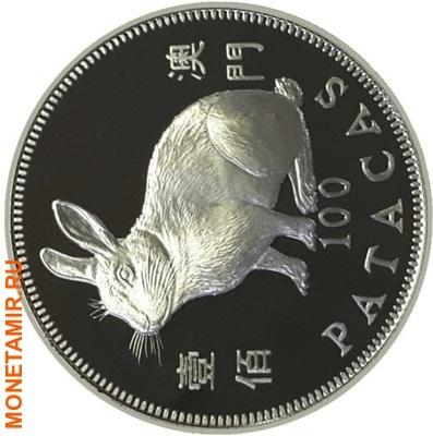 Макао 100 патак 1999.Год Кролика – Лунный календарь.Арт.000080011297/60 (фото)
