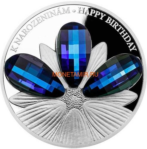 Ниуэ 5 долларов 2016 Цветок с днем рождения – Кристаллы на монетах (Niue 5$ 2016 Happy Birthday Flower Czech Crystal Coins).Арт.001257451814/60 (фото)