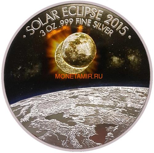 Буркина Фасо 1500 франков 2015.Солнечное затмение – SOLAR ECLIPSE.Арт.60