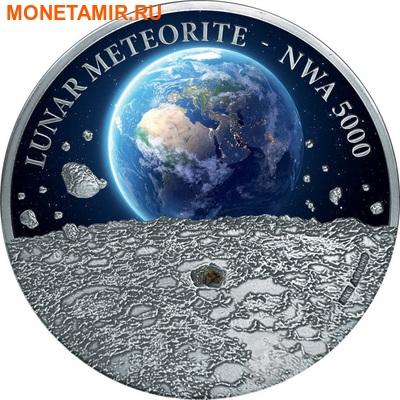 Ниуэ 50 долларов 2015.Лунный метеорит - Lunar NWA 5000 (килограмм).Арт.60 (фото)