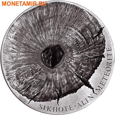 Чад 5000 франков 2015 Метеорит Сихотэ-Алинь - SIKHOTE-ALIN METEORITE.Арт.60 (фото)