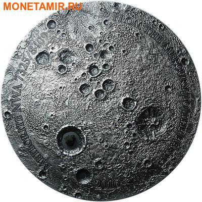 Мали 5000 франков 2016.Метеорит Меркурий NWA 7325/8409 (Mercury-Meteorite NWA 7325/8409).Арт.60 (фото)