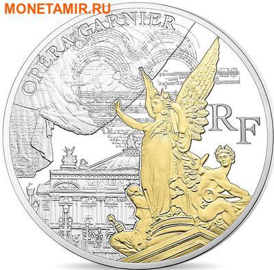 Франция 10 евро 2016.Опера Гарнье.Арт.60 (фото)