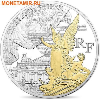 Франция 50 евро 2016.Опера Гарнье.Арт.60 (фото)