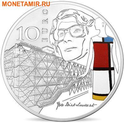Франция 10 евро 2016.Ив Сен Лоран.Арт.60 (фото)