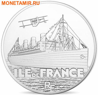 Франция 10 евро корабль сколько стоят советские юбилейные рубли сейчас