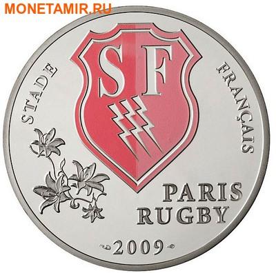 Франция 10 евро 2009.Регби - Stade francais – серия Великие спортивные клубы.Арт.000151530324/60 (фото)