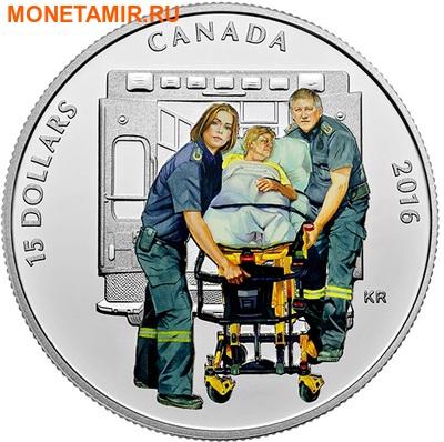 Канада 15 долларов 2016.Парамедики – Национальные герои.Арт.60 (фото)