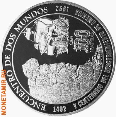 Гондурас 100 лемпир 1992.Корабль – 500 лет открытия Америки.Арт.60 (фото)