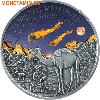 Нигер 10000 франков 2016.Метеорит Тазерзайт - Mount Tazerzait (Килограмм).Арт.60