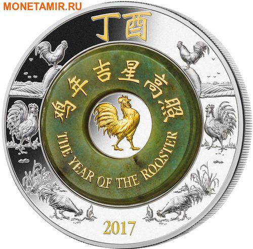 Лаос 2000 кип 2017 Год Петуха Лунный календарь (Нефрит).Арт.001050353976/60 (фото)