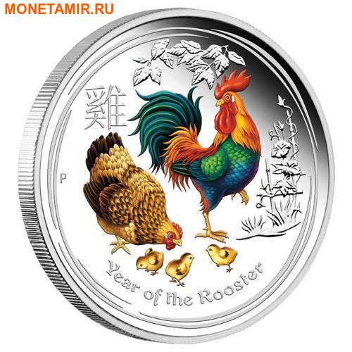 Австралия 1 доллар 2017.Год Петуха – Лунный календарь (эмаль).Арт.60 (фото)