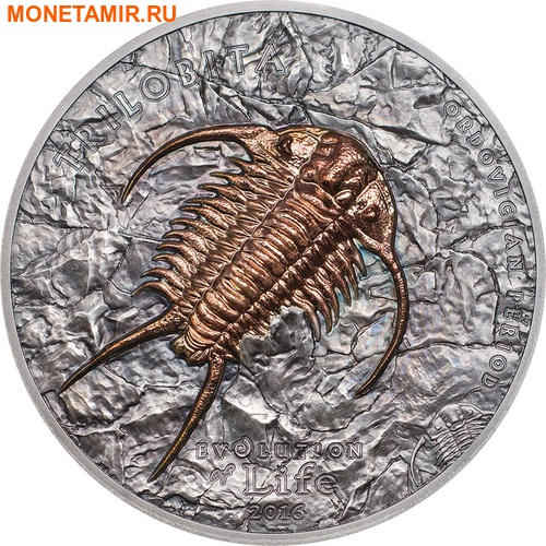 Монголия 500 тугриков 2016 Трилобит Эволюция (Mongolia 500T 2016 Trilobita Evolution 1oz Silver).Арт.60