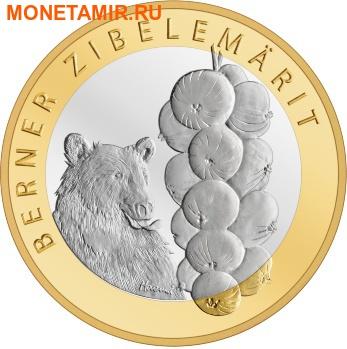 Швейцария 10 франков 2011.Медведь - Бернский луковый рынок (Bern Onion Market).Арт.60 (фото)