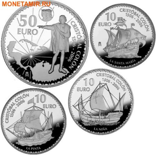 Испания 3х10 евро + 50 евро 2006.Христофор Колумб – Корабли Санта Мария, Пинта, Нинья.Арт.60 (фото)