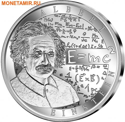 Бельгия 10 евро 2016.Альберт Эйнштейн - 100-летие Общей теории относительности.Арт.60 (фото)